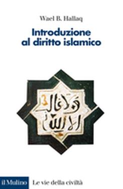 copertina Introduzione al diritto islamico