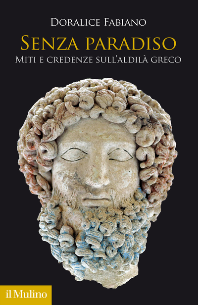 Cover Senza paradiso